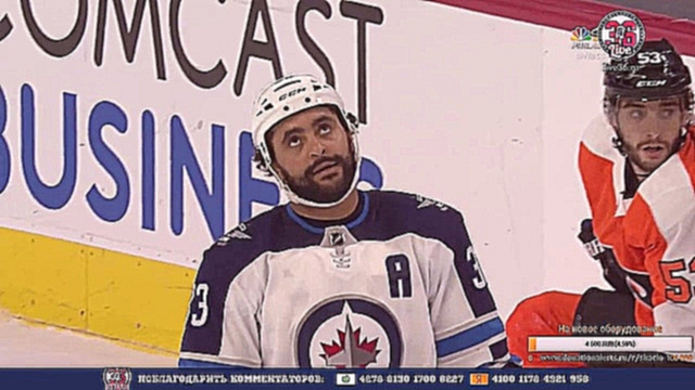 Видеоклип Philadelhia Flyers vs Winnipeg Jets, 1 Period. 10 march 2018
